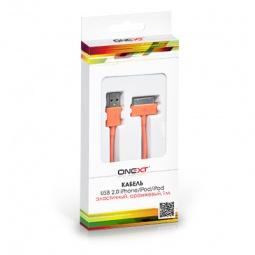 фото Кабель USB 2.0 – Apple 30 pin Onext. Цвет: оранжевый