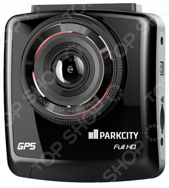 Видеорегистратор ParkCity DVR HD 780Видеорегистраторы<br>Видеорегистратор ParkCity DVR HD 780 это миниатюрная модель, обладающая качественным экраном с диагональю 2,4 дюйма и объективом с углом обзора 150 . Фирменное крепление позволяет очень легко и быстро снимать крепить регистратор на стекло. Из-за небольшого размера, прибор можно разместить за зеркалом заднего вида так, что он не будет мешать обзору. Встроенный микрофон будет полезен для записи разговора с сотрудником ДПС или с участниками ДТП. В видеорегистратор ParkCity DVR HD 780 встроен датчик удара G сенсор , благодаря которому файлы, полученные в момент резкого торможения автомобиля, перемещаются в отдельную папку для защиты от перезаписи. Модуль GPS обеспечивает высокую информативность, отображая скорость и координаты вашей машины. Устройство оснащено датчиками движения, которые позволят контролировать, что происходило с машиной во время стояния на парковке. Также стоит отметить наличие функций пассивной безопасности: система контроля нахождения в полосе движения LDWS ; система предупреждения о возможности столкновения с впереди идущим автомобилем FDWS .<br>