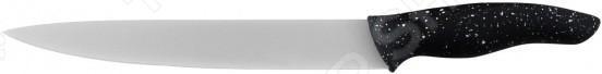 Нож универсальный Marta MT-2868