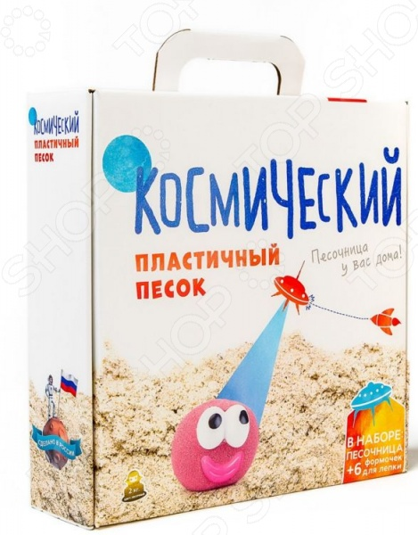 Набор для лепки из песка Космический песок с аксессуарами