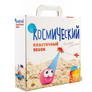 Купить Набор для лепки из песка Космический песок с аксессуарами