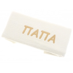 фото Полотенце подарочное с вышивкой TAC Папа. Цвет: бежевый