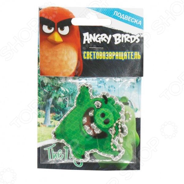 Световозвращатель для пешехода 1 Toy Angry Birds Т59118Аксессуары к одежде для детей<br>Световозвращатель для пешехода 1 Toy Angry Birds Т59118 простое и практичное приспособление, которое поможет предотвратить аварийные ситуации на дороге и обезопасить вашего ребенка. С таким светоотражателем пешеход будет заметен уже на расстоянии 300 метров. Чтобы избежать аварии следует прикрепить отражатель на одежду таким образом, чтобы он висел на самом видном месте. Оригинальный дизайн в стиле популярной игры Angry Birds особенно придется по душе детям, поэтому такой аксессуар они будут всегда носить с собой с удовольствием.<br>