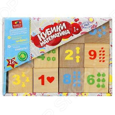Кубики обучающие Alatoys «Математика» КБМ1200