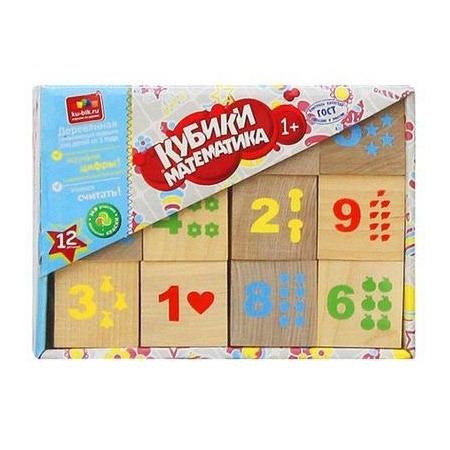 Купить Кубики обучающие Alatoys «Математика» КБМ1200