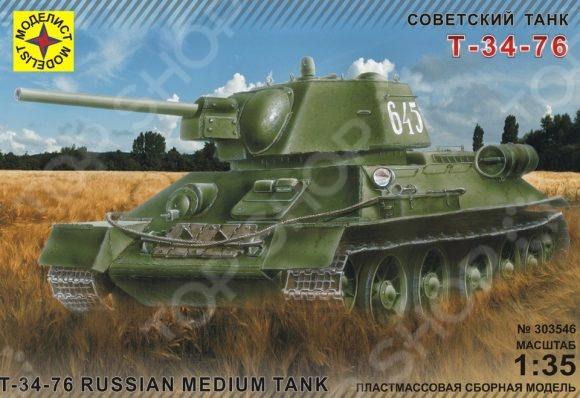 Сборная модель танка Моделист «Т-34-76»