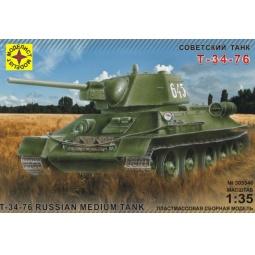 фото Сборная модель танка Моделист «Т-34-76»