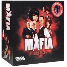Купить Игра настольная Мир Хобби «Мафия. Вся семья в сборе»