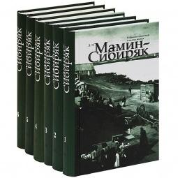 фото Собрание сочинений в 6-ти томах