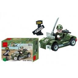 фото Конструктор игровой Brick Small Military Qimeng