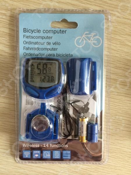 Велокомпьютер 31 ВЕК 69143 велокомпьютер беспроводной count 8