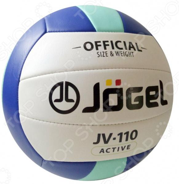 Мяч волейбольный Jogel JV-110Мячи волейбольные<br>Мяч волейбольный Jogel JV-110 станет отличным приобретением как для начинающих игроков, так и для спортсменов-любителей. У вас появится возможность попробовать себя в роли профессиональных волейболистов и на практике отработать различные игровые приемы. Кроме того, занятия волейболом позволяют укрепить здоровье и способствуют развитию выносливости, скорости реакции и физической силы. Среди особенностей предлагаемой модели также стоит отметить:  Бутиловую камеру способствует сохранению равномерного давления воздуха и, как следствие, более медленному износу поверхности.  Поверхность из синтетической кожи является достаточно мягкой и позволяет избежать синяков и ушибов, даже при сильных ударах.  Машинную сшивку панелей обеспечивает дополнительную прочность и долговечность использования.<br>