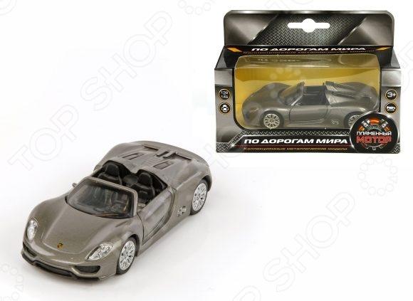 Машинка коллекционная Пламенный Мотор Porsche 918 Spyder 870146. В ассортименте