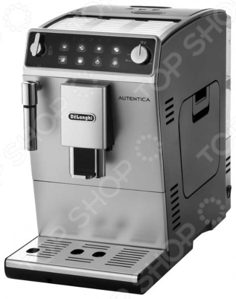 Кофемашина ETAM 29 510 SB