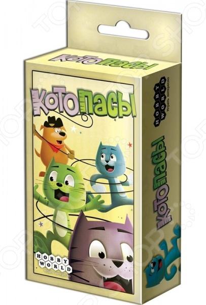 Игра карточная Hobby World «Котопасы» 1172 Игра карточная Hobby World «Котопасы» 1172 /