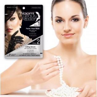 Купить Лифтинг-комплекс для лица: маска жемчужная и сыворотка Naomi Pearl & Lifting
