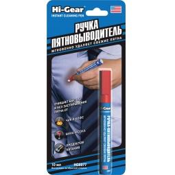 Купить Ручка-пятновыводитель Hi Gear HG 8977