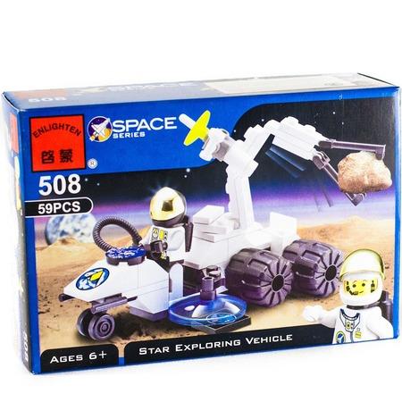 Купить Конструктор для мальчика Brick 508