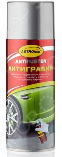 Антигравий Астрохим Antiruster автосалон
