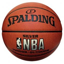 фото Мяч баскетбольный Spalding Silver