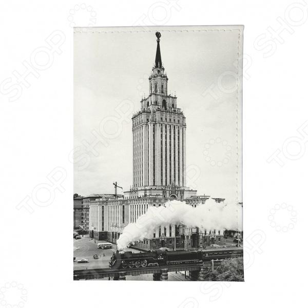 Обложка для паспорта Mitya Veselkov «Гостиница Ленинградская» гостиница