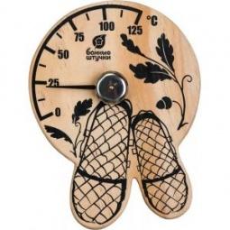 фото Термометр для бани и сауны Банные штучки «Лапти»