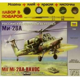 фото Подарочный набор Звезда вертолет «Ми-28»