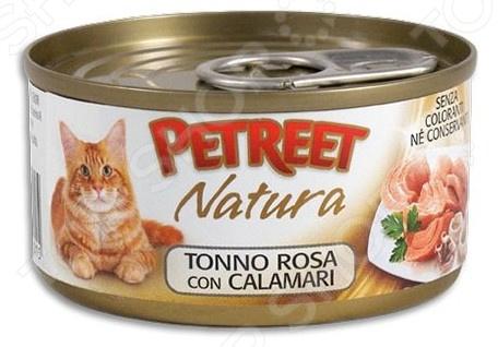 Корм консервированный для кошек Petreet Natura Tonno Rosa con CalamariВлажные корма<br>Корм консервированный для кошек Petreet Natura Tonno Rosa con Calamari нежное розовое мясо стейковой части тунца с добавлением кальмаров сбалансированный рацион для ежедневного питания вашего любимца. Высокая энергетическая ценность удовлетворит потребности животного, при этом у вас не возникнет необходимости скармливать вашему питомцу большие порции. Исполнение корма в виде цельных кусочков окажется по душе вашему котику. Оцените основные преимущества консервированных кормов Petreet из серии Natura :  Изготовлено из натуральных ингредиентов высшего сорта, содержит витамины и питательные вещества, необходимые для здоровья и хорошего самочувствия животного.  В процессе консервирования продукт сохраняет первоначальный вкус и полезные микроэлементы.  Влажный корм натуральный источник воды и питательных веществ.  Без химических добавок, красителей и консервантов.  Идеально подходит стерилизованным котам и кошкам.<br>