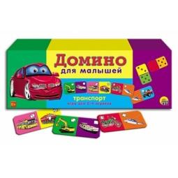 фото Домино детское Рыжий кот «Транспорт»