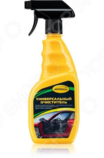 Очиститель универсальный Астрохим ACT-355 Астрохим - артикул: 576643