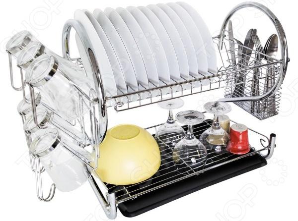Сушка для посуды металлическая