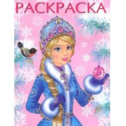 фото Зимняя царевна