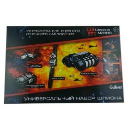 Купить Набор игровой ШпионоМания «Универсальный набор шпиона»