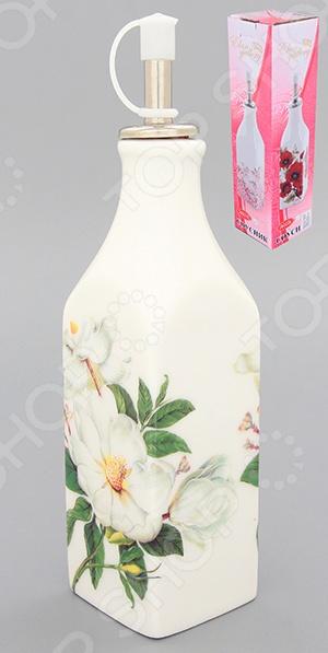 Соусник Elan Gallery «Белый шиповник» соусник 5 5 20 5 см 250 мл белый шиповник 1134219