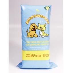Купить Подстилки впитывающие для домашних животных Пелигрин «Доброзверики»