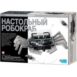 Купить Набор для изобретателей 4M «Настольный Робокраб»