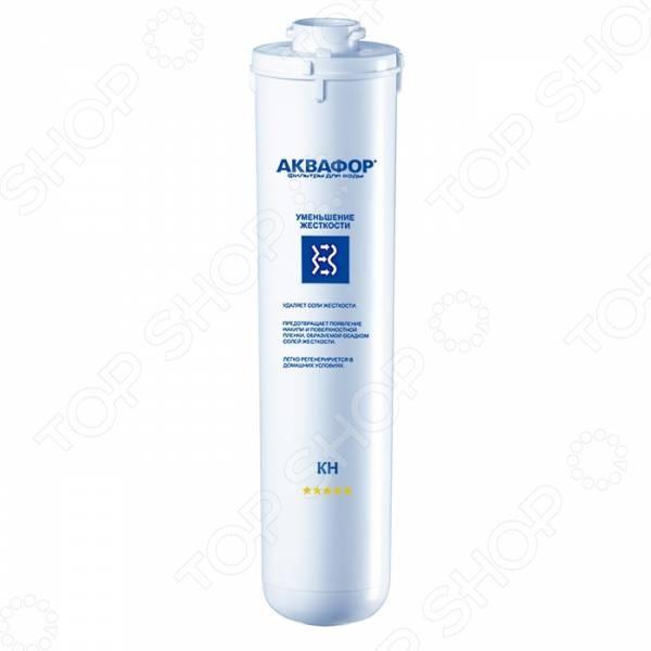 Картридж к фильтрам для воды Аквафор K1-04 фильтр для очистки воды aquafilter fp3 hj k1