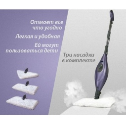 фото Паровая швабра Shark Steam Pocket Mop