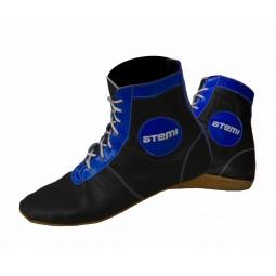 Купить Самбовки Atemi ASSH-01 blue