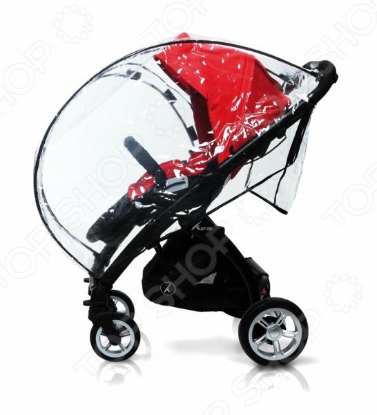 Дождевик для коляски Casualplay RAINBALL