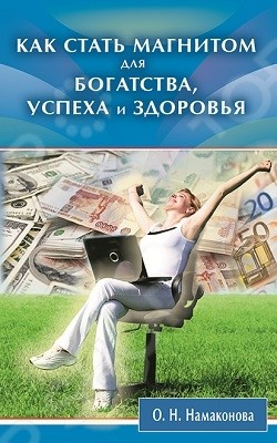 Диля 978-5-4236-0259-8