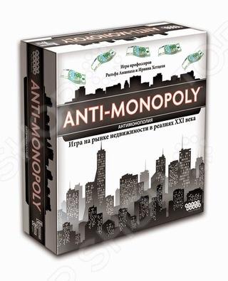 Настольная игра Hobby World Антимонополия 1269 10851 - занимательная групповая игра, которая представляет собой оригинальную альтернативу всем известной игры Монополия , созданной почти век назад. В отличии от игры в монополию, в этой игре все участвующие поделены на конкурентов и монополистов, и подчиняются разным правилам игры. Именно это разделение делает игру ещё более интересной и увлекательной. Если вы борец за свободную конкуренцию, то сможете строить на любой улице или поддерживать приемлемые цены, но также сможете построить собственную монополистическую империю. Попробуйте себя в новой и непривычной ипостаси с настольной игрой Hobby World Антимонополия 1269 10851!