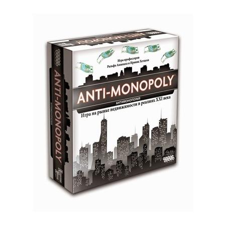 Купить Настольная игра Hobby World «Антимонополия» 1269/10851