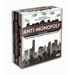 фото Настольная игра Hobby World «Антимонополия» 1269/10851