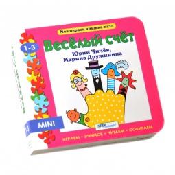 Купить Книжка-пазл Step Puzzle «Веселый счет»