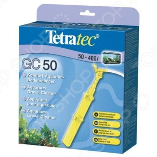 Сифон для чистки грунта в аквариуме Tetra с защитной сеткой