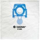 Купить Мешки для пыли Zelmer ZVCA100B