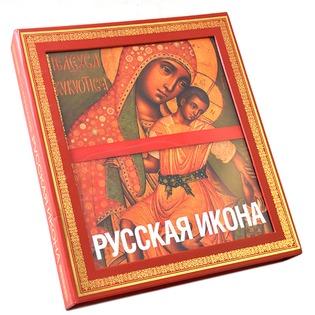 Купить Русская икона