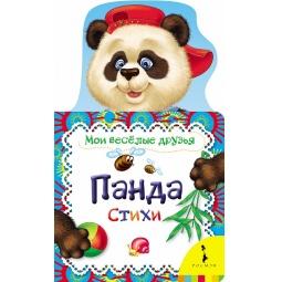 Купить Панда