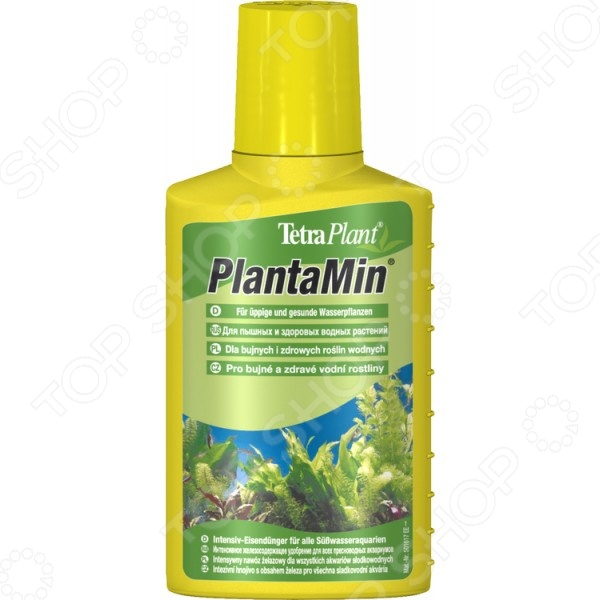 tetra Plant PlantaMin 139268